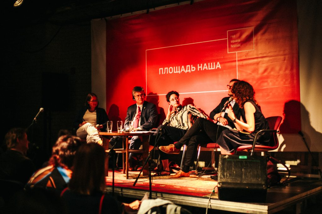 We loved Red Square Festival - Impressions by Berlinograd of the Festival.